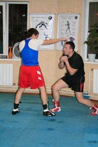 секция бокса для начинающих